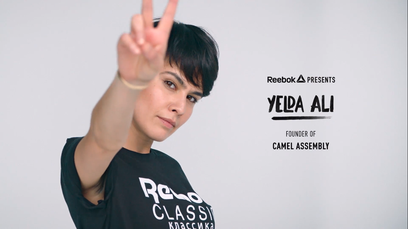 Yelda Ali | Be more human | Reebok